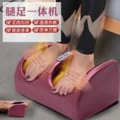 足部按摩器小腿脚部足底加热足疗多功能家用