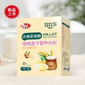 小米奶米粉核桃莲子营养米粉