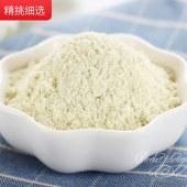 绿豆粉 生绿豆面粉