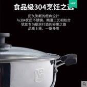 炒菜锅汇宝多功能三开关304不锈钢电热锅