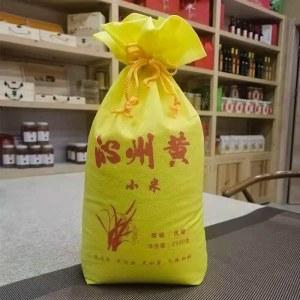 山西睿瑶沁州黄5斤实惠装