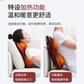 多功能肩颈椎按摩器