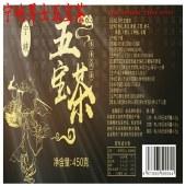 宁峡男士补肾五宝茶