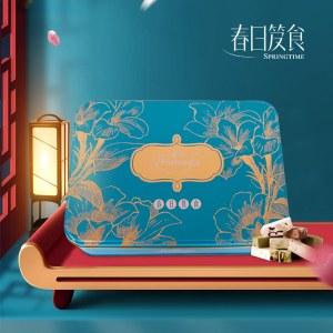 台湾牛轧糖综合口味400G(原味巴旦木、原味花生、抹茶巴旦木、巧克力花生)