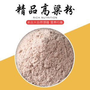 高梁粉 低脂生面粉