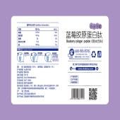 美盾蓝莓胶原蛋白小分子肽