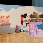 楼兰原蜜 礼盒套装(3瓶*150g)