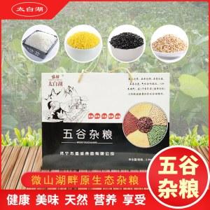 五谷杂粮礼盒(大米、小米、黑米、高粱米)