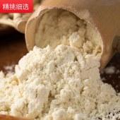 黄豆粉 生黄豆面粉