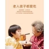 王华昌纯红薯粉条5斤宽粉