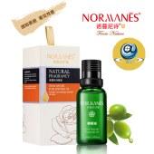 【诺蔓尼诗】橄榄油(50ml)