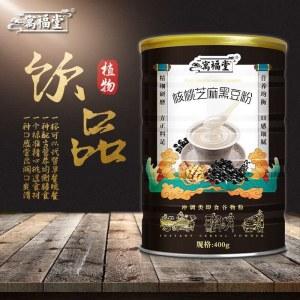 寓福堂核桃芝麻黑豆粉