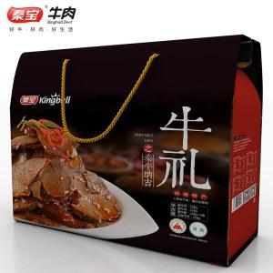 秦宝秦牛纳吉礼盒