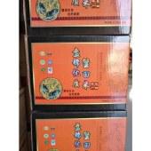 盘锦蟹田米(精品礼箱10公斤/箱)