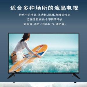 ZHONGM 智能网络4K电视液晶电视机
