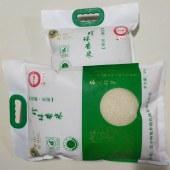珍珠米绿袋