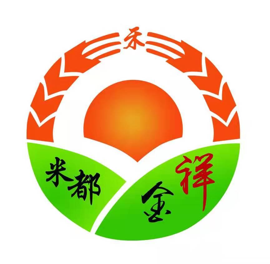 佳木斯市建三江思甜粮贸有限公司