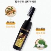 玛奇诺坚果油角蛋白一梳直直发膏