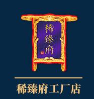 山东健润堂胶业有限公司