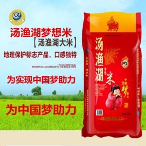 珍珠米香米为中国梦助力