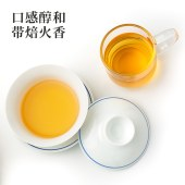 黑茶湖南安化竹篓天尖1kg正品正宗3年陈料国津茶叶安化黑茶