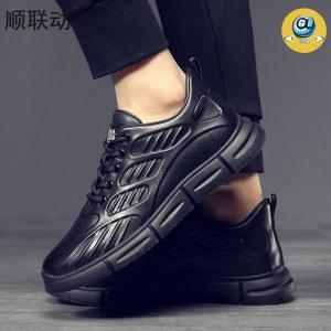 顺联动力真皮休闲鞋