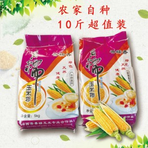 晋糯香玉米糁