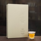 湖南安化黑茶国津荒山野生5年陈料金花茯砖茶900g黑茶正品