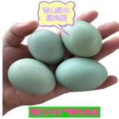 祝清牌放养土鸡蛋30枚/盒