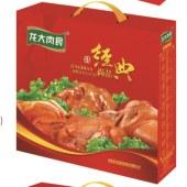 龙大经典尚品礼盒内含精选11种美味肉制品