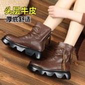 真皮厚底女靴