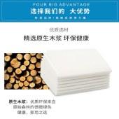 纯枫原木纯品手帕纸(50包)