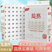 纯枫原木木浆卷纸卫生纸(5.8斤42卷)