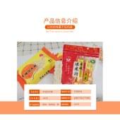 江西丰城桂花冻米糖380克袋装
