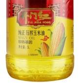 开门红玉米油