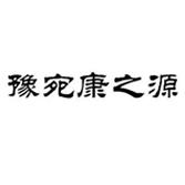 桐柏县埠江康之源挂面厂