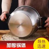 adneny不锈钢汤锅AO-62