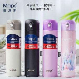 Maps美派斯时尚弹跳杯TT13-380