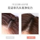 奥兰诺生姜洗发水ALN-31