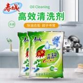 春城高效清洗剂