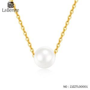 Labenite 18K金天然海水珍珠套链