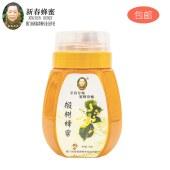 新春蜂蜜  椴树蜂蜜