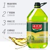 橄榄油食用调和油