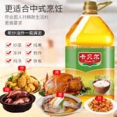 玉米油食用调和油