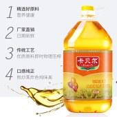 花生油食用调和油