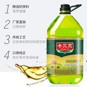 核桃橄榄油食用调和油
