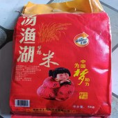 汤渔湖大米为中国梦助力