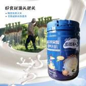 高铁燕窝酸营养米粉
