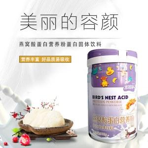 燕窝酸蛋白营养粉