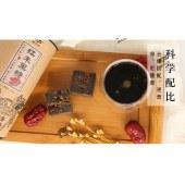红枣黑糖270g*1桶